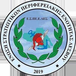 Πρόσκληση Ιδρυτικών Μελών «Ε.Σ.ΠΕ.Ε.ΛΕΣ» σε Γενική Συνέλευση (upd) Χώρος Διεξαγωγής της ψηφοφορίας