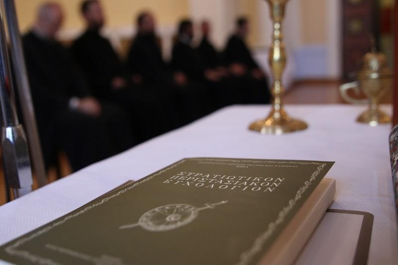 Συγχαρητήρια Επιστολή ανάληψης καθηκόντων Στρατιωτικού ιερέως