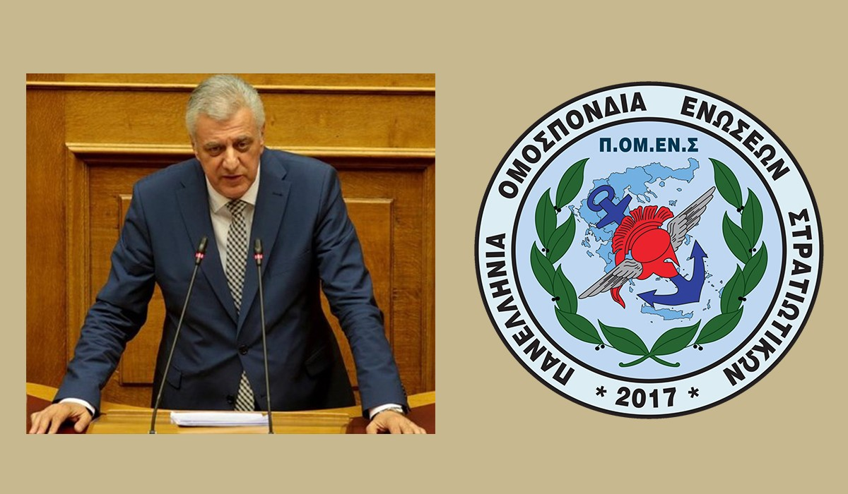 ΠΟΜΕΝΣ και Βουλευτής Ελληνικής Λύσης Αντώνης Μυλωνάκης για βαρέα και ανθυγιεινά