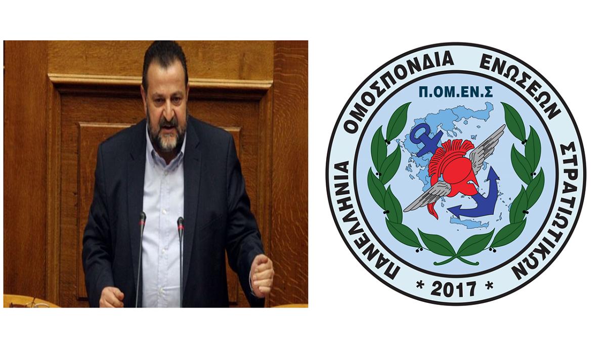 ΠΟΜΕΝΣ και Γραμματέας Κ.Ο. ΠΑΣΟΚ Βασίλης Κεγκέρογλου για τις κατ' εξαίρεση μεταθέσεις εξωτερικού