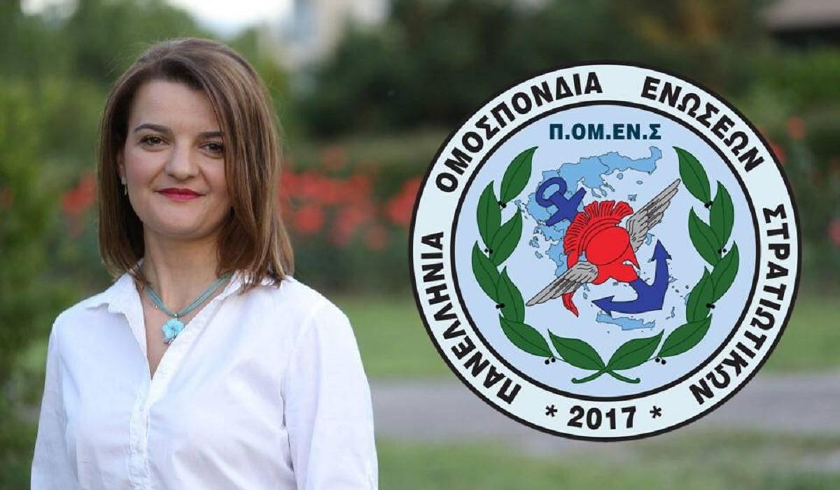 ΠΟΜΕΝΣ και Βουλευτής ΝΔ Μαρία-Αλεξάνδρα Κεφαλά για την μοριοδότηση φρουράς Ιωαννίνων
