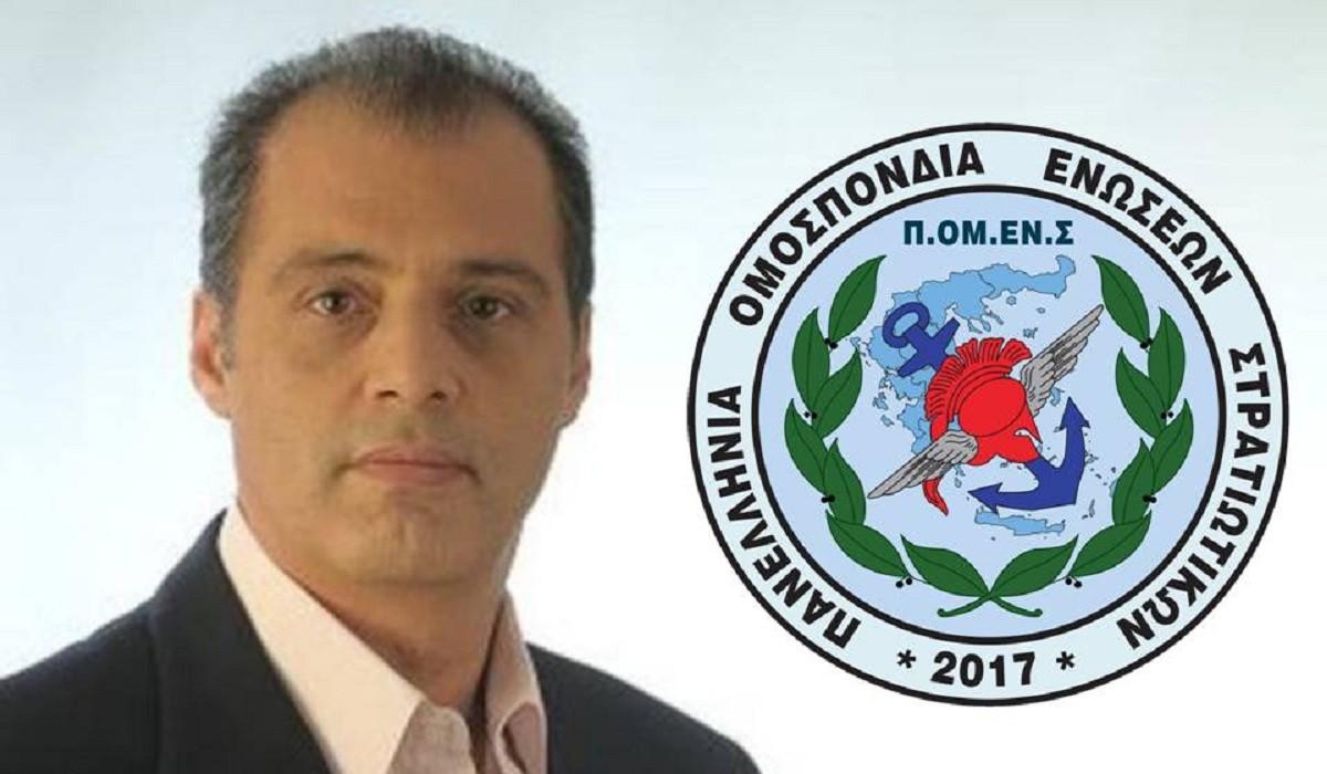 Και ο Κυριάκος Βελόπουλος αναδεικνύει το θέμα των συναδέλφων ΕΜΘ