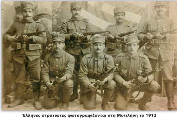 E.ΣΠΕ.Ε.ΛΕΣ: Παράδοση του τουρκικού στρατού – Απελευθέρωση όλης της Λέσβου 8 Δεκεμβρίου 1912
