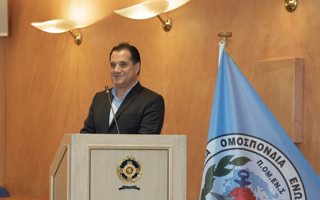 Ξεκάθαρη Θέση του Υπουργού Ανάπτυξης και Επενδύσεων κ. Αδ. Γεωργιάδη για την Θεσμική Εκπροσώπηση των Στρατιωτικών