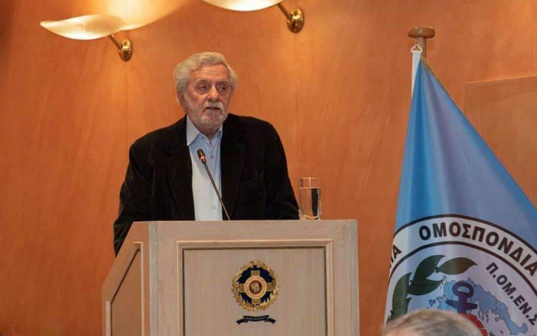 Θεσμική Τοποθέτηση του τ. Υπουργού Ναυτιλίας κ. Θ. Δρίτσα στο ΓΣ της ΠΟΜΕΝΣ