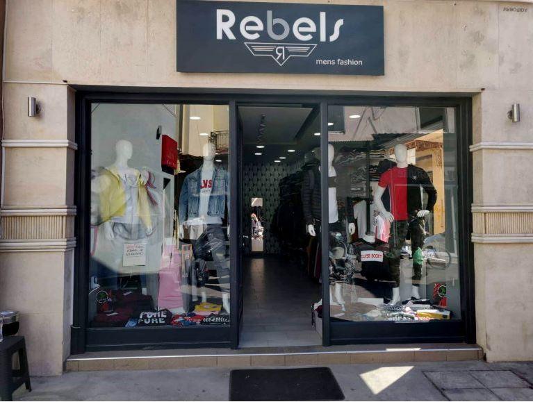 ΕΣΠΕΕΛΕΣ- Προσφορές Μόνο για Μέλη από το κατάστημα ρούχων REBELS