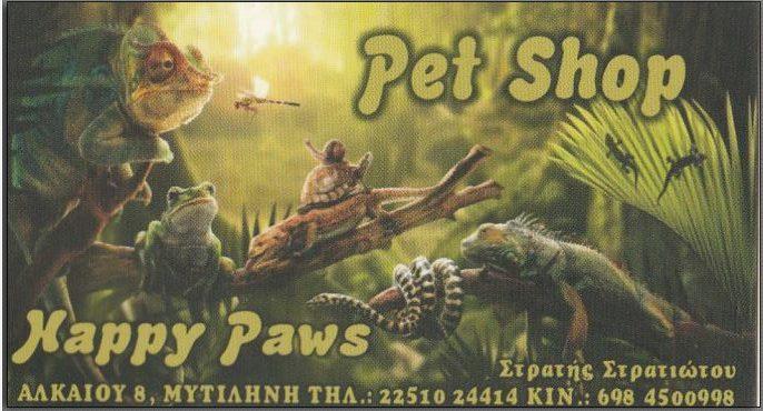 ΕΣΠΕΕΛΕΣ- Προσφορές Μόνο για Μέλη από το PET SHOP ''HAPPY PAWS''