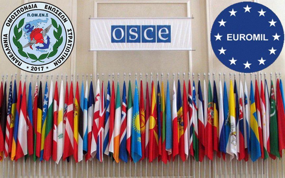 Συμμετοχή ΠΟΜΕΝΣ στο FORUM της OSCE (Οργανισμός για την Ασφάλεια και τη Συνεργασία στην Ευρώπη)