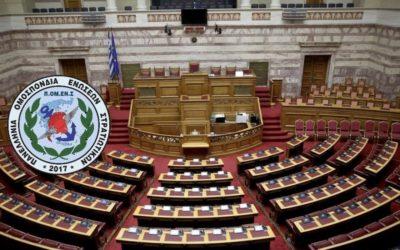 ΠΟΜΕΝΣ – ΝΔ – ΕΛΛΗΝΙΚΗ ΛΥΣΗ: Στην Βουλή των Ελλήνων, η μέριμνα για τους διαζευγμένους γονείς.( Άννα Ευθυμίου – Αντώνης Μυλωνάκης)