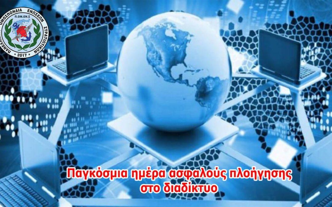 ΠΟΜΕΝΣ προς Διεύθυνση Δίωξης Ηλεκτρονικού Εγκλήματος: Συγχαρητήρια!