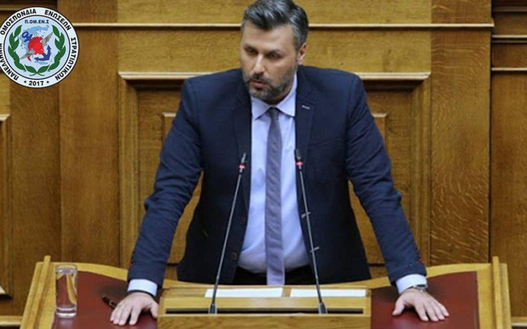 Στην ΒτΕ τα θέματα των ΑΣΣΥ από τον Βουλευτή ΝΔ κ. Ιωάννη Καλλιάνο