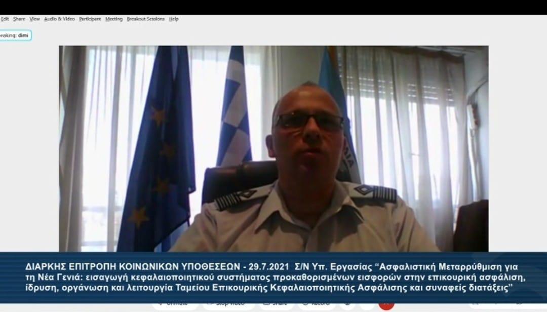 Η ομιλία του προέδρου της ΠΟΜΕΝΣ στην Βουλή των Ελλήνων, για το νομοσχέδιο του Υπουργείου Εργασίας.